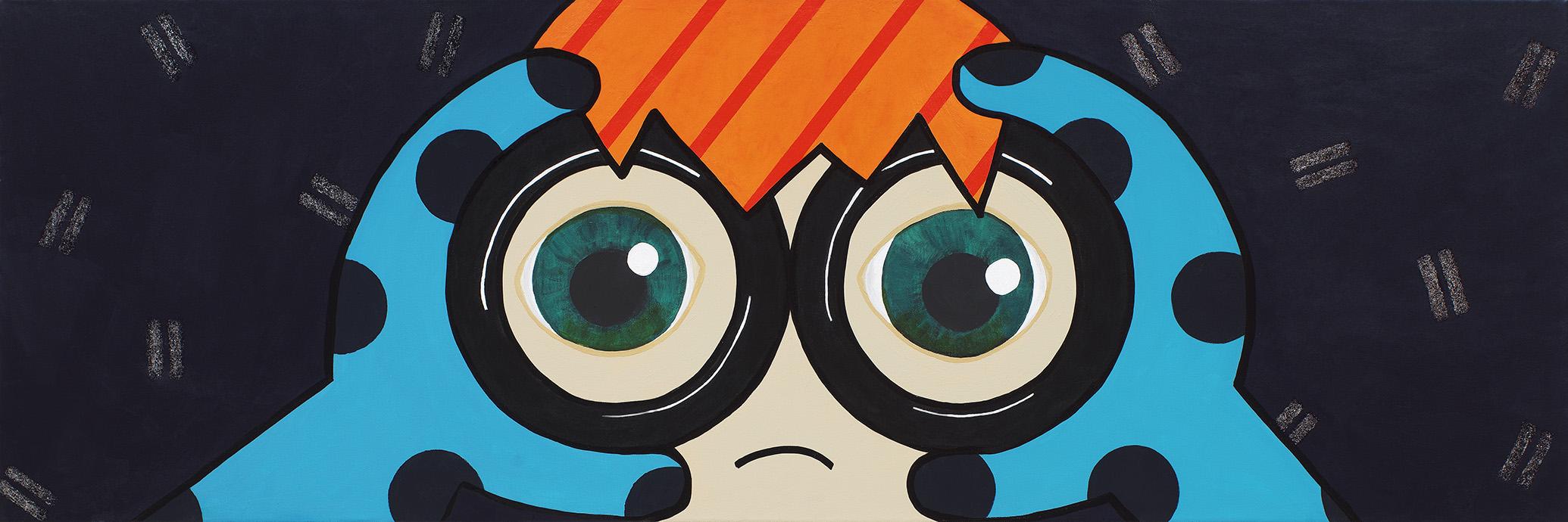 "Eye Spy Jack 20"" x 60"""